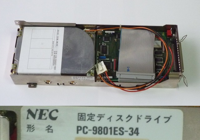 PC-9801ES-34 20MB SASI HDD